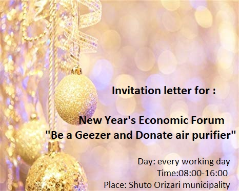 """af6c88cad02 ... the Municipality of Shuto Orizari started action under the name  New  Year s Economic Forum """"Be a Geezer and Donate air purifier"""". This action  will last ..."""