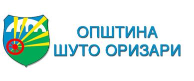 Општина Шуто Оризари